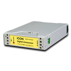 IC-AN301,ICON,