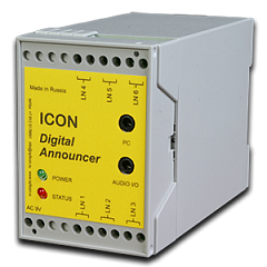 IC-AN306,ICON,